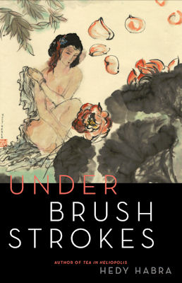 Under Brush Strokes cover sm